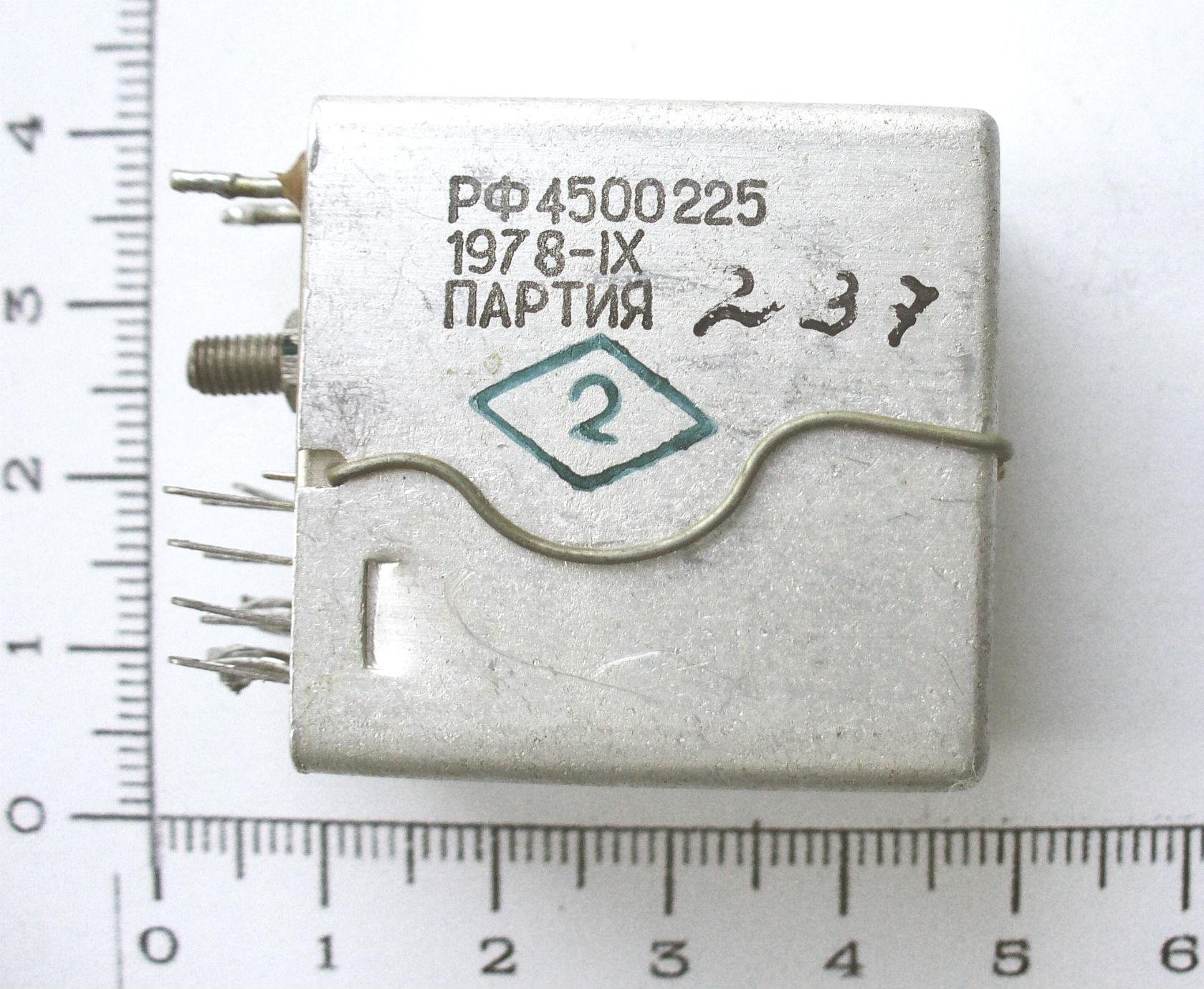 Скупка радиодеталей в киеве фото прайс