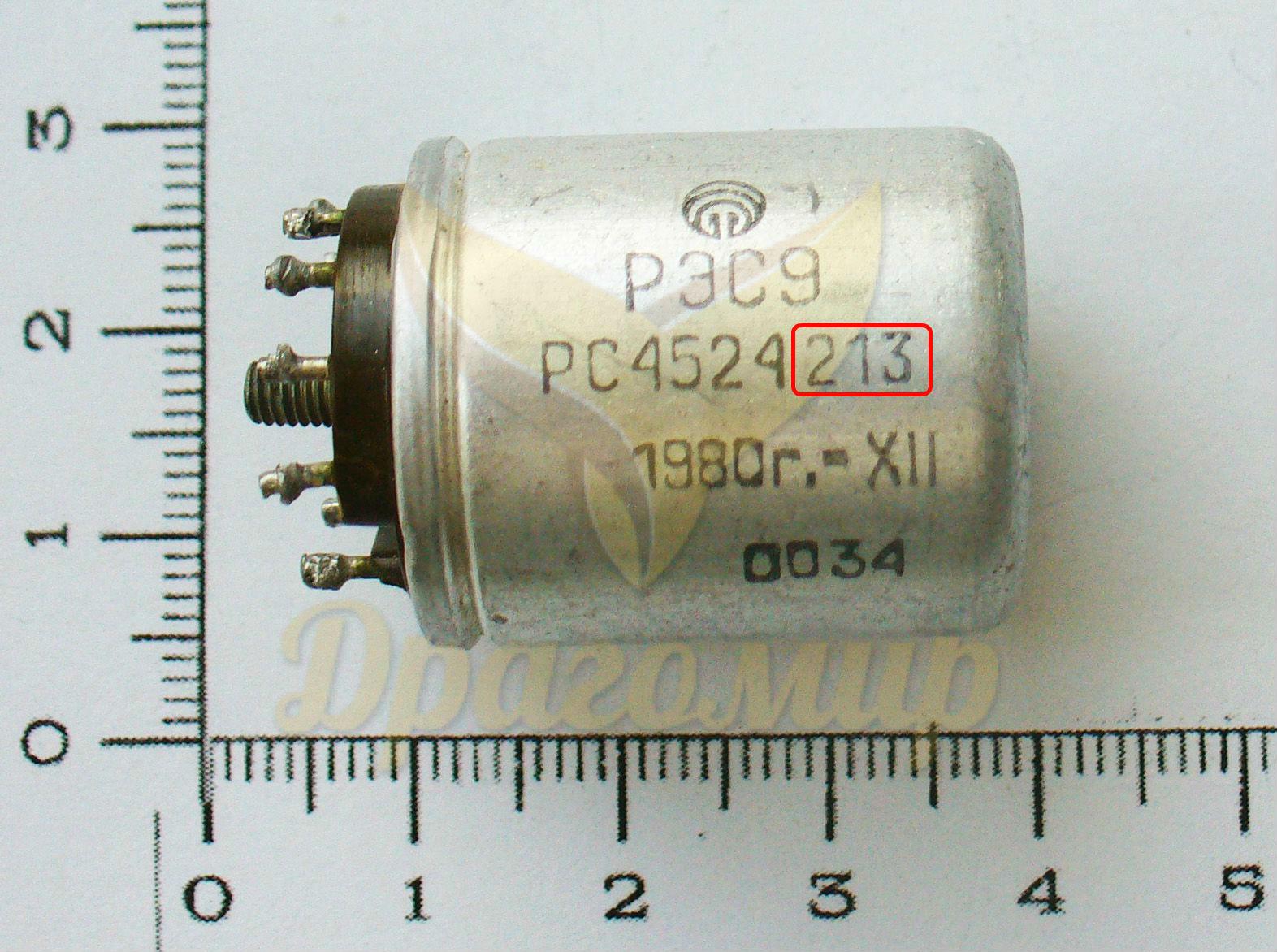 Скупка технического серебра в екатеринбурге цена
